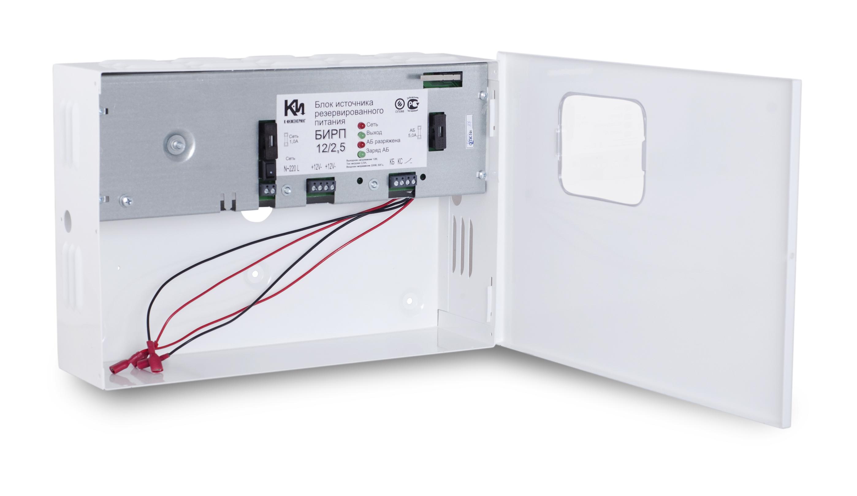 Блок для непрерывного круглосуточного электропитания систем видеонаблюдения