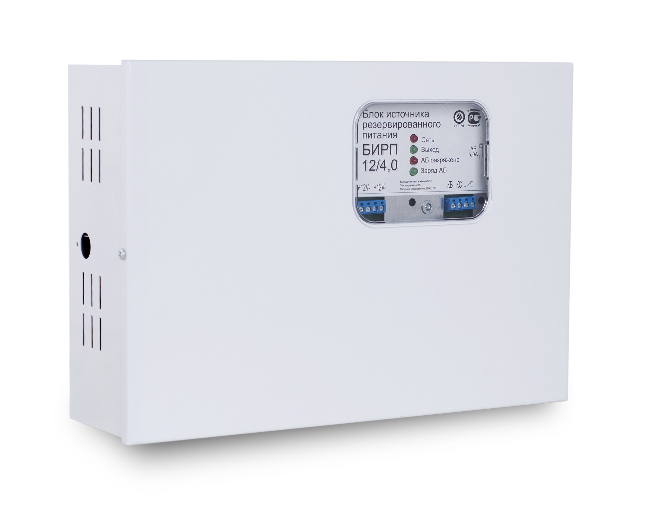 Блок предназначен для гарантированного электроснабжения постоянным током технических средств охраны