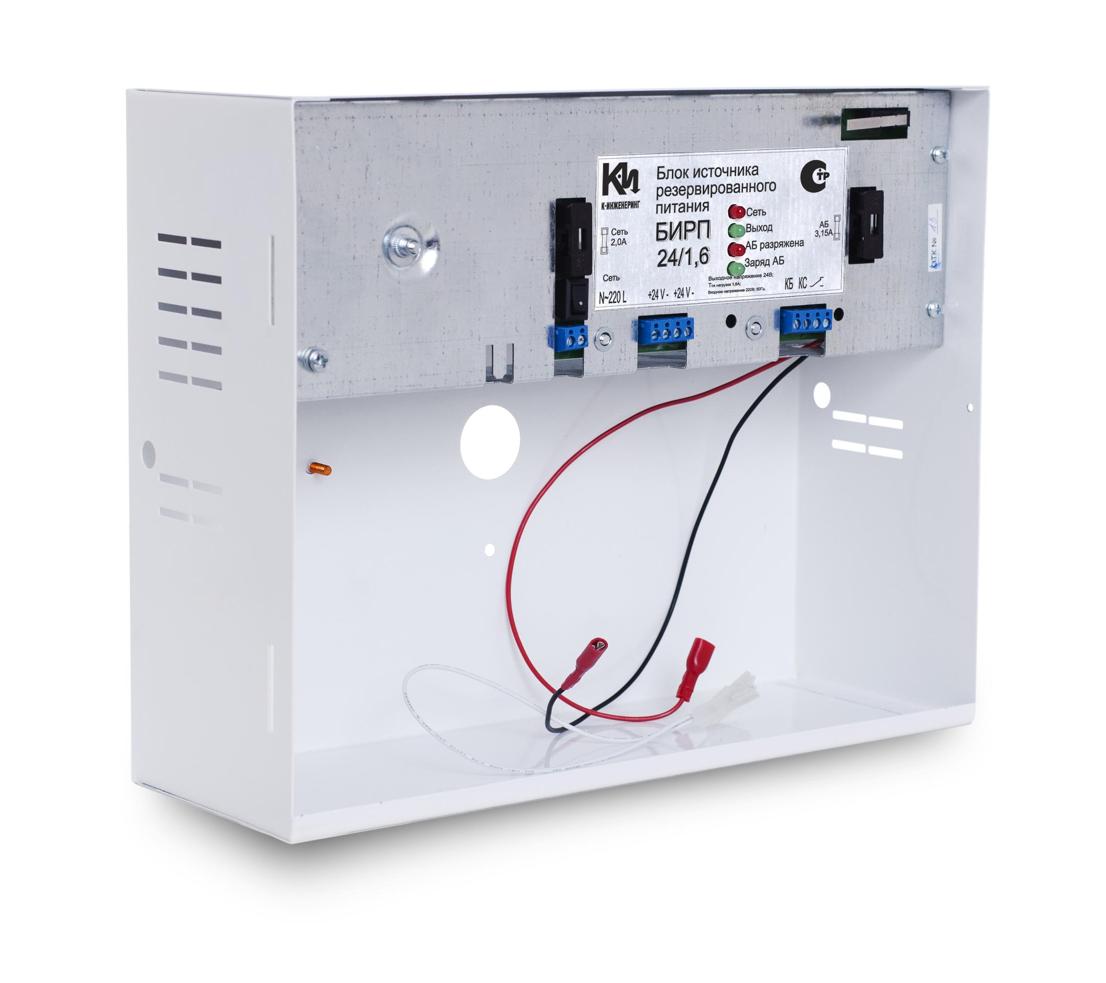 построен на линейном стабилизаторе, обеспечивающем ток нагрузки до 1,6А